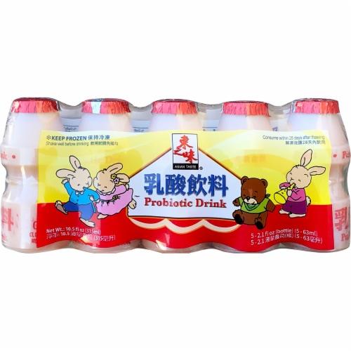 Asian Taste Yogurt Drink Perspective: front