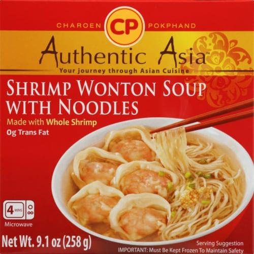 Authentic Asia Shrimp Wonton Soup With Noodles Perspective: front