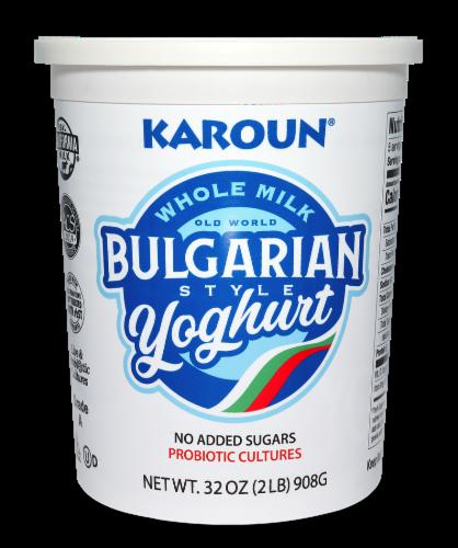 Karoun Bulgarian Whole Milk Yoghurt Perspective: front