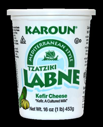 Karoun Mediterranean Tzatziki Labne Kefir Cheese Perspective: front