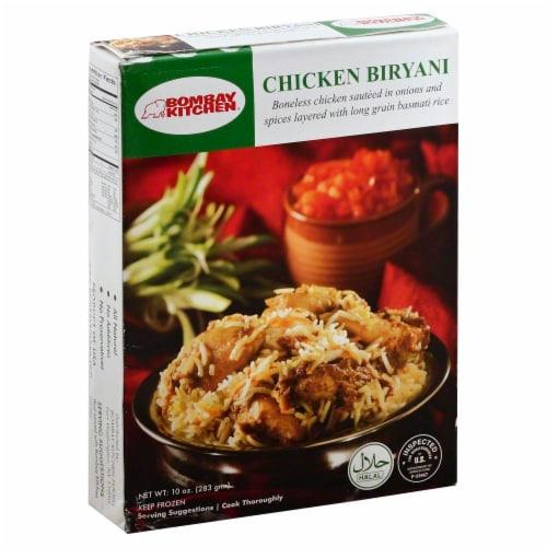 Bombay Kitchen Chicken Biryani Perspective: front