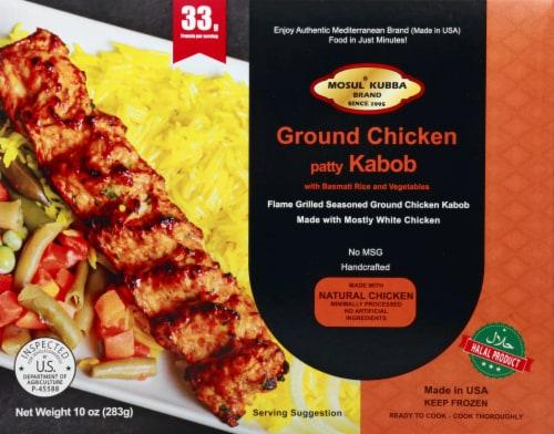 Mosul Kubba Ready Meal Chicken Kabob Halal Frozen Meals Perspective: front