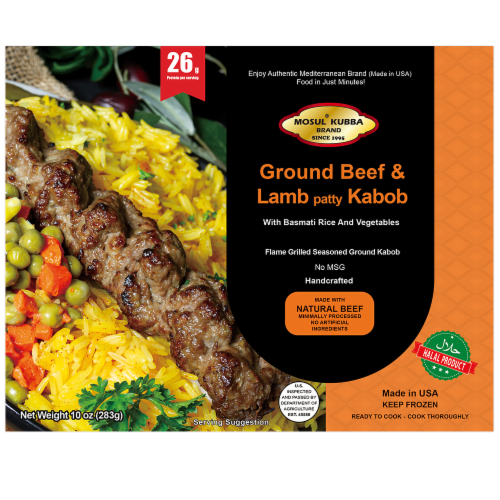 Mosul Kubba Ground Beef & Lamb Patty Kabob with Basmati Rice and Vegetables Perspective: front