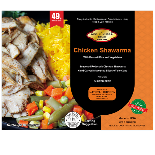 Mosul Kubba Ready Meal Chicken Tikka Halal Frozen Meal Perspective: front