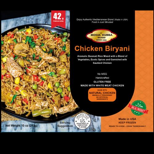 Mosul kubba Biryani Chicken halal Perspective: front
