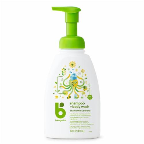 Babyganics Chamomile Verbena Shampoo + Body Wash Perspective: front