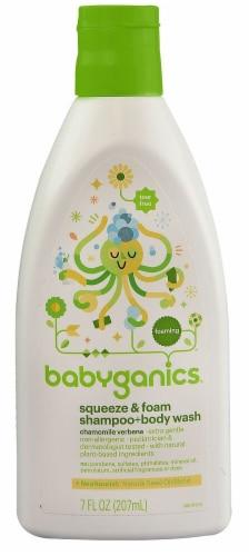 Babyganics Chamomile Verbena Shampoo and Body Wash Perspective: front
