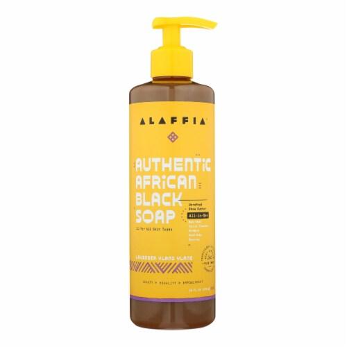 Alaffia Authentic African Black Soap Lavender Ylang Ylang Perspective: front