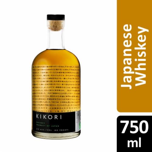 Kikori Whiskey Perspective: front