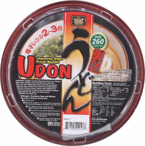 Dream Kitchen Udon Japanese Style Fresh Noodles Perspective: front