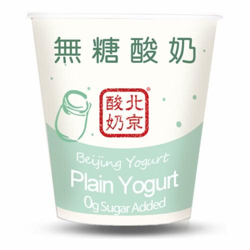 Beijing Yogurt No Sugar Added Plain Yogurt Perspective: front