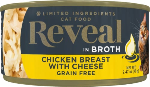 Reveal Grain Free Chicken Breast with Cheese Wet Cat Food Perspective: front