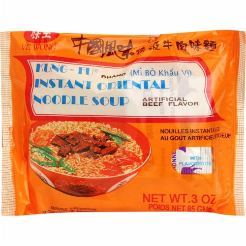 Kung-Fu Beef Flavored Instant Oriental Noodle Soup Perspective: front
