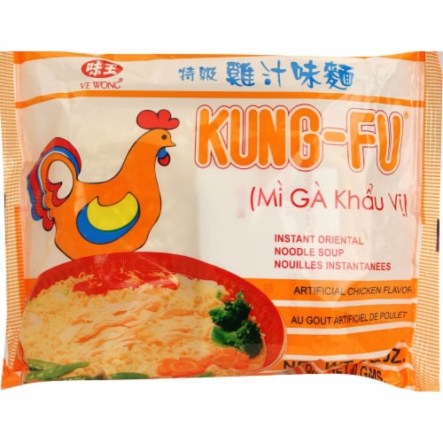 Kung-Fu Chicken Flavored Instant Oriental Noodle Soup Perspective: front
