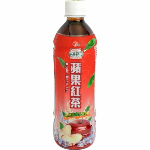 Kuang Chuan Apple Black Tea Perspective: front