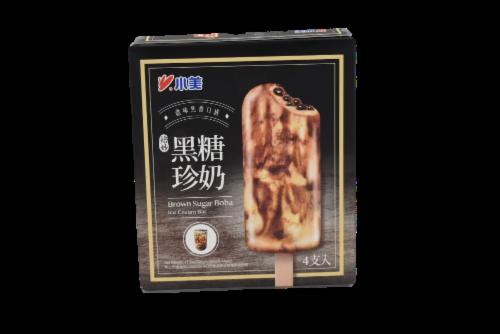 Mishima Brown Sugar Boba Ice Cream Bar Perspective: front