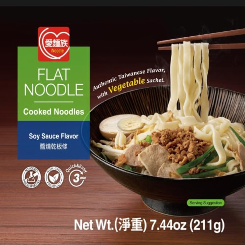iNoodle Flat Cooked Soy Sauce Noodles Perspective: front