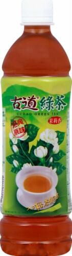 Gudao Green Tea Perspective: front
