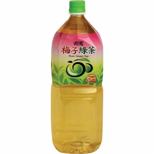 Gudao Plum Green Tea Perspective: front