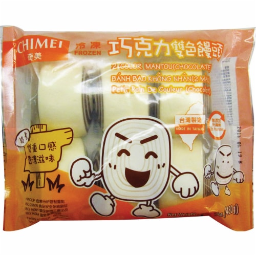 Chimei 2 Color Mantou Chocolate Buns Perspective: front