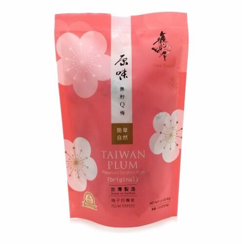 Ume Tonya Original Taiwan Seedless Plum Perspective: front