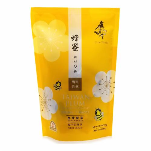 Ume Tonya Honey Flavor Taiwan Seedless Plum Perspective: front