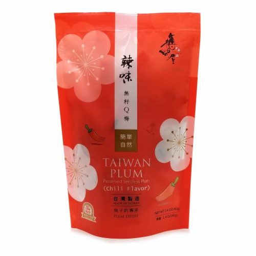 Ume Tonya Chili Flavor Taiwan Seedless Plum Perspective: front