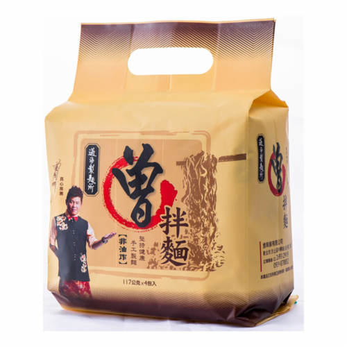 Tseng Noodles Pepper Flavor Spicy Sichuan Perspective: front