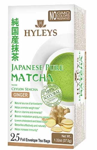 Hyleys Japanese Pure Matcha Tea with Ginger Ceylon Sencha  r Perspective: front