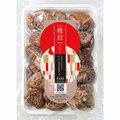 Forest-grown Japanese Dried Shiitake Mushroom DONKO, 25-42mm, 70g Perspective: front