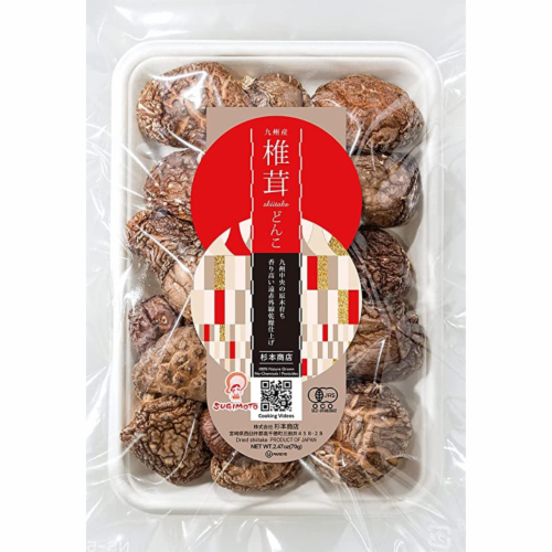 Organic Forest-grown Japanese Dried Shiitake Mushroom Donko 70g Perspective: front