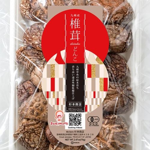 Organic Forest-grown Japanese Dried Shiitake Mushroom Koshin 70g Perspective: front