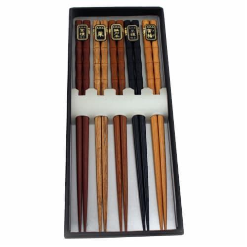 BergHOFF Wooden Chopsticks Set Perspective: front