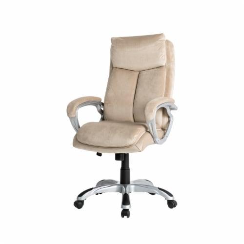 Glitzhome Velvet Adjustable Swivel Office Chair - Cream Perspective: front