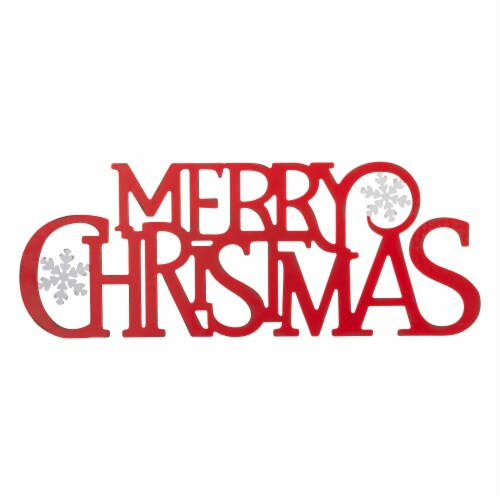Glitzhome Metal MERRY CHRISTMAS Wall Decor Perspective: front