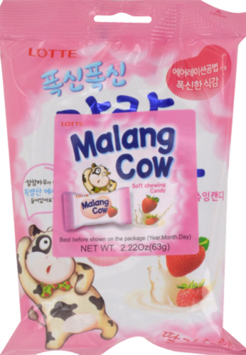 Pick N Save Lotte Malang Cow Strawberry Flavored Soft Chew Candy 2 22 Oz