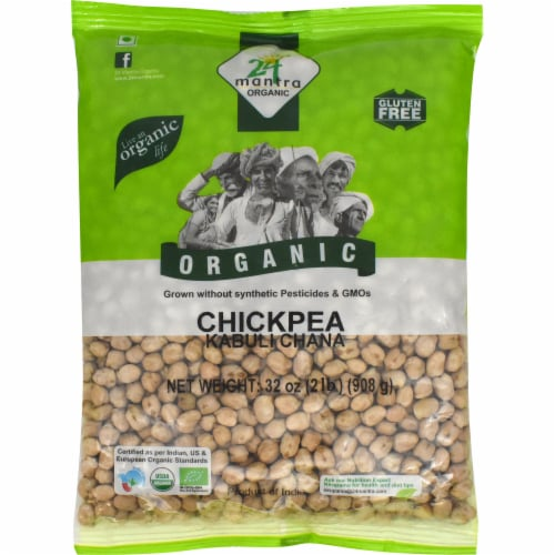 24 Mantra Organic Chickpea Kabuli Chana Perspective: front