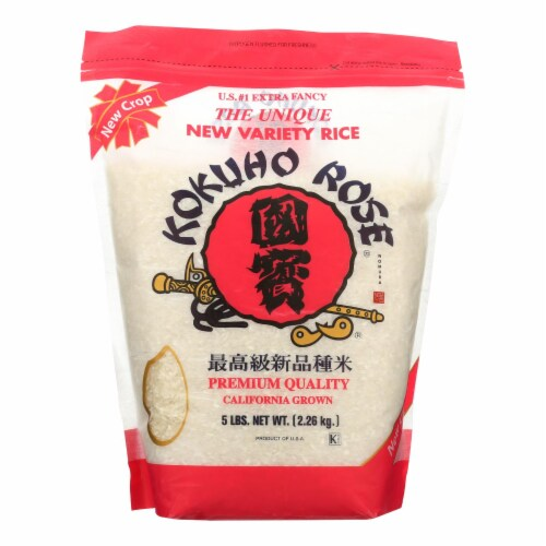 Kokuho Rose Sushi Rice - Japanese Style - Case of 8 - 5 lb. Perspective: front