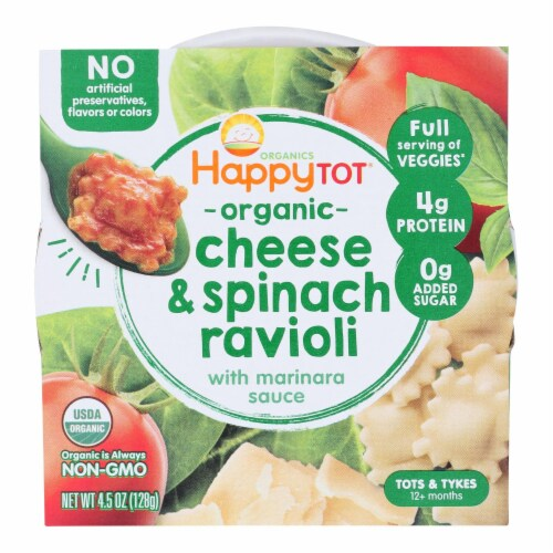 Happy Tot - Bwl Lv My Vg Spin Rav - Case of 8 - 4.5 OZ Perspective: front