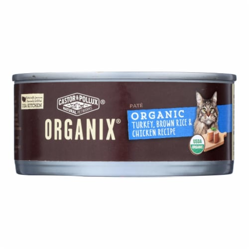 Castor and Pollux Organic Cat Food - Turkey Brown Rice and Chicken - Case of 24 - 5.5 oz. Perspective: front