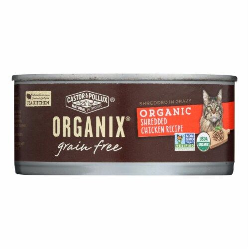 Castor and Pollux Organic Cat Food - Shredded Chicken - Case of 24 - 5.5 oz. Perspective: front