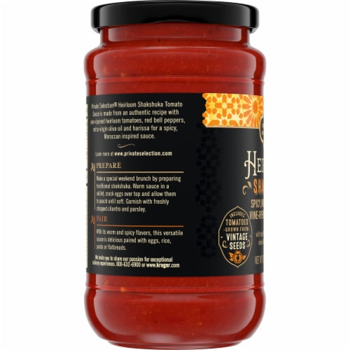 Private Selection® Shakshuka Sauce Perspective: left
