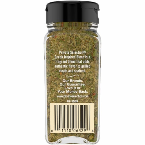 Private Selection® Greek Inspired Spice Blend Perspective: left