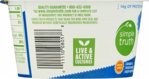 Simple Truth™ Quark! Vanilla Yogurt Perspective: left