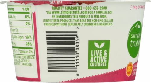 Simple Truth™ Quark! Strawberry Yogurt Perspective: left
