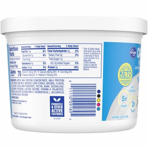 Kroger® CarbMaster® Low Fat Vanilla Yogurt Perspective: left