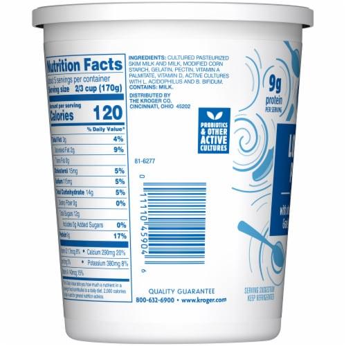 Kroger® Plain Lowfat Yogurt Tub Perspective: left