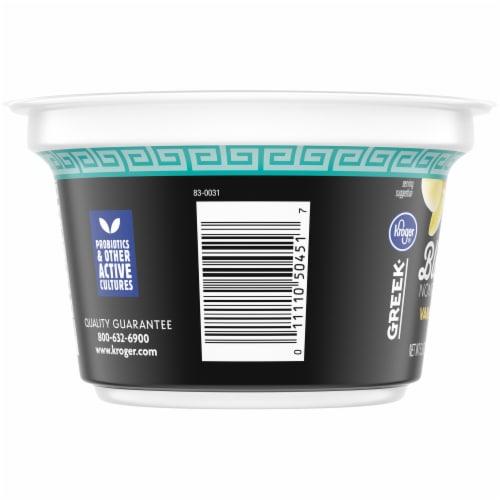 Kroger® Blended Vanilla Nonfat Greek Yogurt Cup Perspective: left