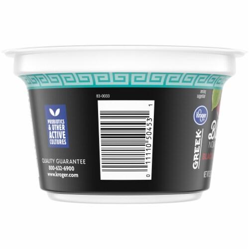 Kroger® Blended Black Cherry Flavor Nonfat Greek Yogurt Cup Perspective: left