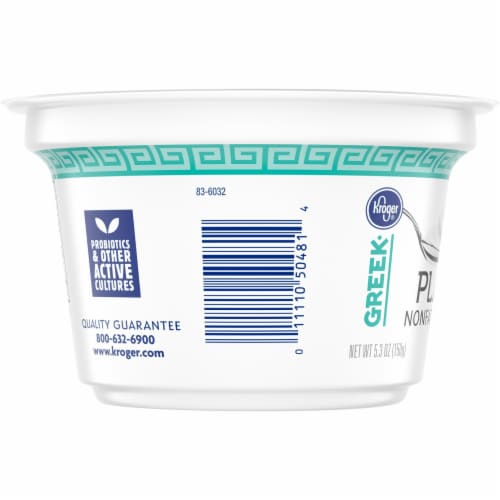 Kroger® Plain Nonfat Greek Yogurt Perspective: left